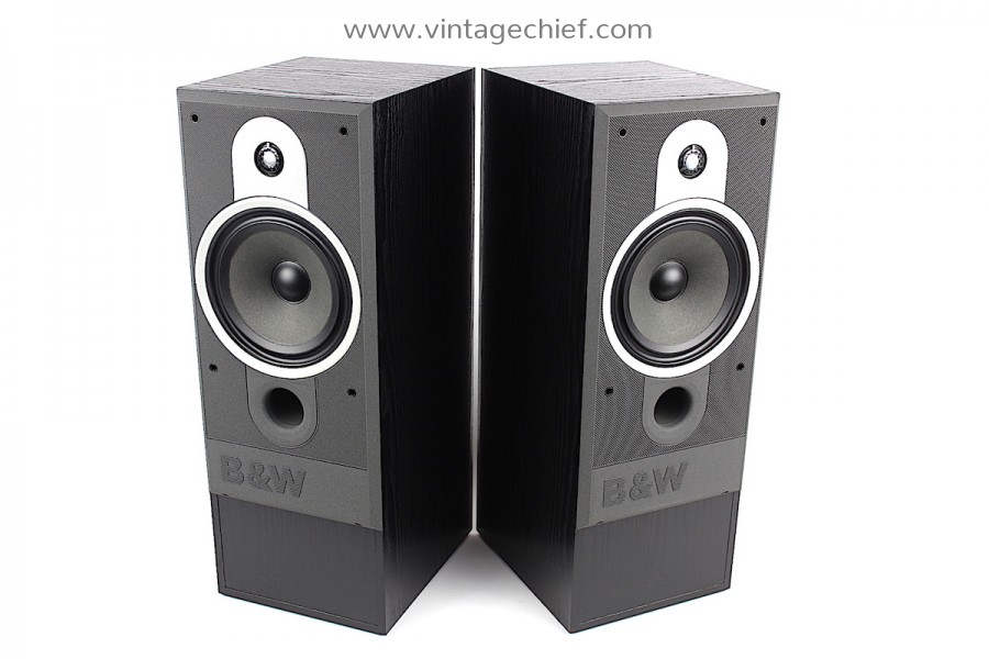 Bowers & Wilkins DM570 Speakers